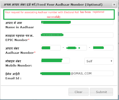 linked voter id cad with aadhar card number status