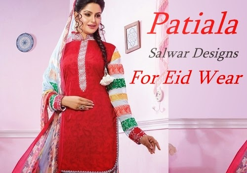 Patiala Salwar Latest Designs