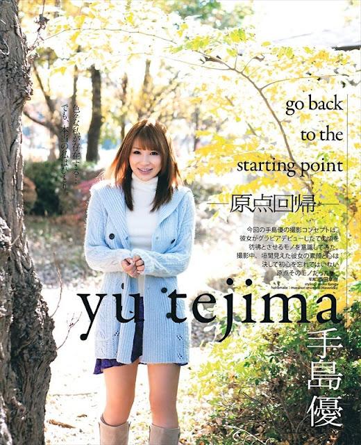 Japan Gravure Idol Yuu Tejima