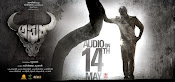 Asura Movie wallpapers-thumbnail-1