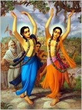 Bhagwat Gita Blog Bhakti Yoga
