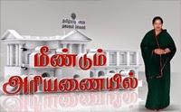 Challenges ahead for Jayalalithaa