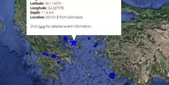 Σεισμός 5 Ρίχτερ ανοικτά των Σποράδων – Κατηγορώ!