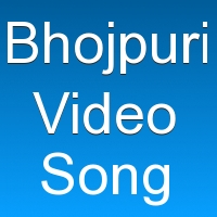 bhojpuri Bhajan video song download
