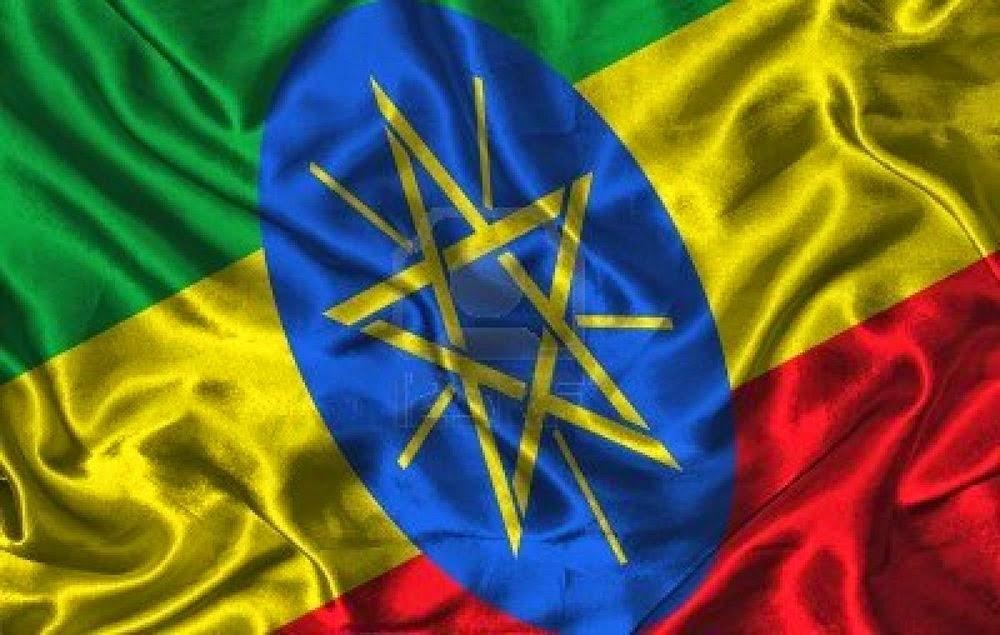 Ethiopia - 11 Negara Yang Tidak Pernah Dijajah Oleh Negara Lain