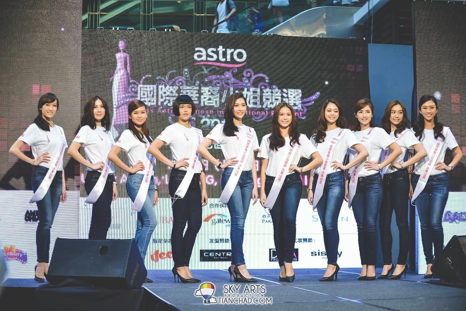 《Astro国际华裔小姐竞选2014》十强佳丽首度公开亮相会见媒体及观众