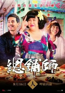 Phim Siêu Đầu Bếp-Zone Pro Site HD 2014