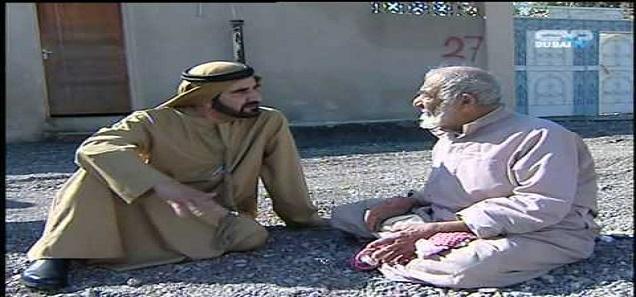 فيديو | شاهد ماذا قال رجل مسن لحاكم دبي دون ان يعرف أنه هو من يجلس بجانبه