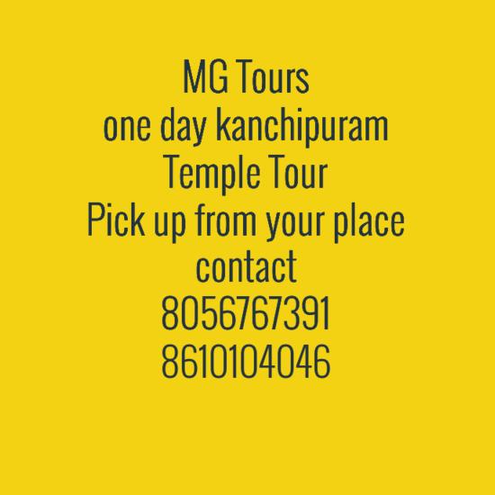 Kanchi Tour