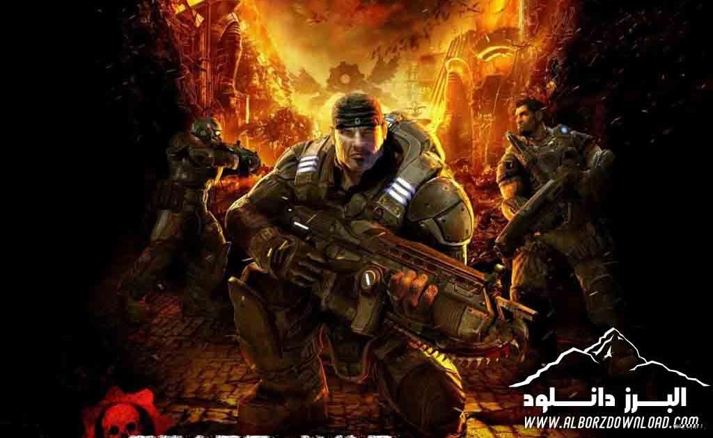 Uzman Comunity™: PC - Gear OF War FULL VERSION