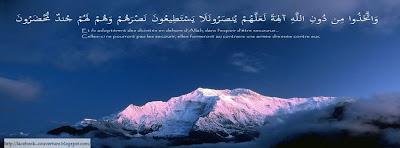 Image couvertures facebook islamique