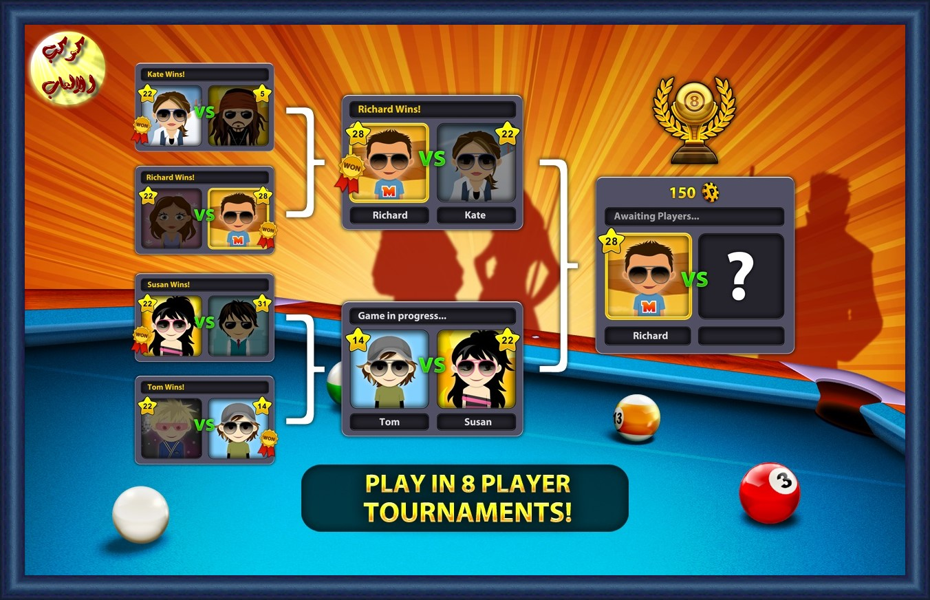 softonic Download 8 Ball Pool Free games