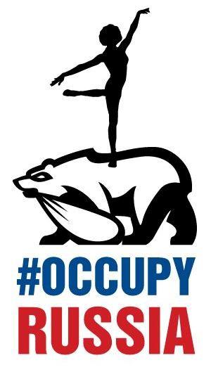 Occupy Russian Ballerina on the Bear