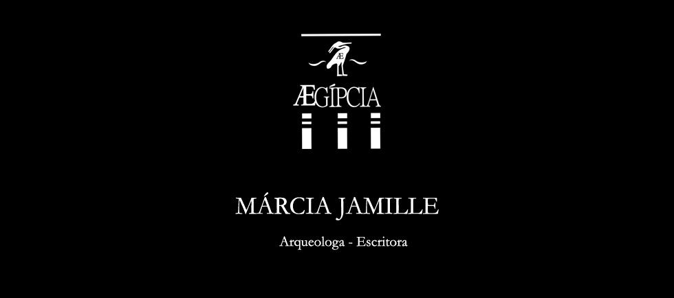 Márcia Jamille