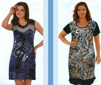 Женская турецкая одежда оптом