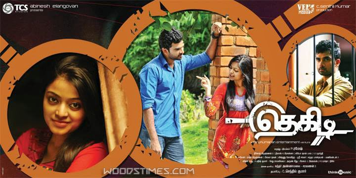 Thegidi GooD Quality