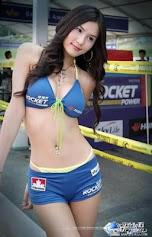 Megumi Konishi