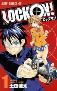 ロックオン! 第01-02巻