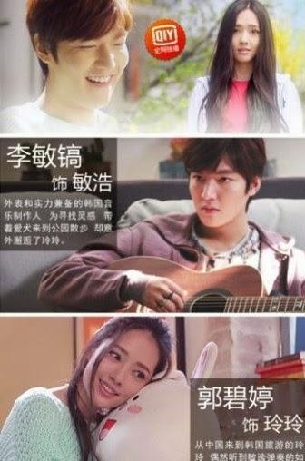 Sinopsis Drama 'One LINE Love' Episode 1-3