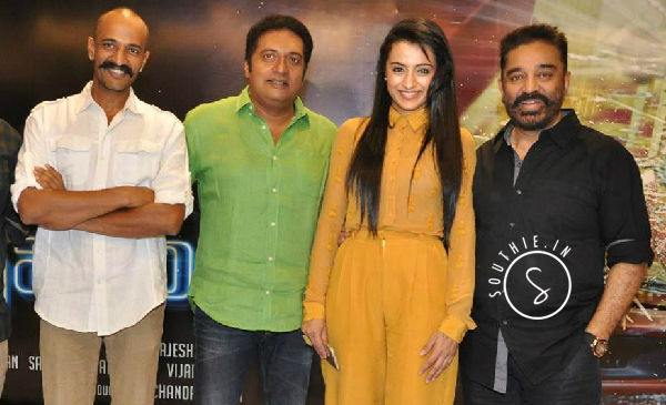 Kamal Haasan's Cheekati Rajyam to have only one song. Kishore, Prakash Raj, Trisha and Kamal Haasan.