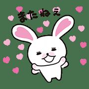 토끼 '모피' 애니메이션 스티커 2탄