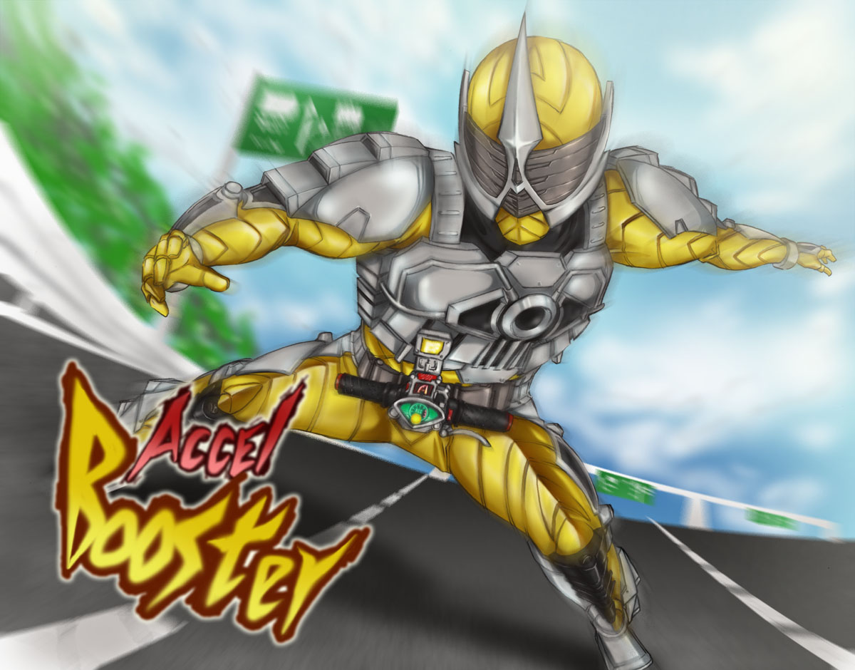 Kamen Rider Accel Booster Kamen Rider w Returns Accel