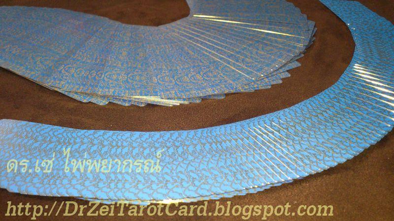 Fanning Tarot Card กรีดไพ่ยิปซี คลี่ไพ่ยิปซี สับไพ่ Gilded Edge ไพ่ทาโร่ วิคตอเรียน ไพ่ทาโรท์ ไพ่ทาโรห์ วิคตอเรียนโรแมนติกทาโรต์ Victorian Romantic Tarot ขอบทอง เคลือบทอง Gold Gilt