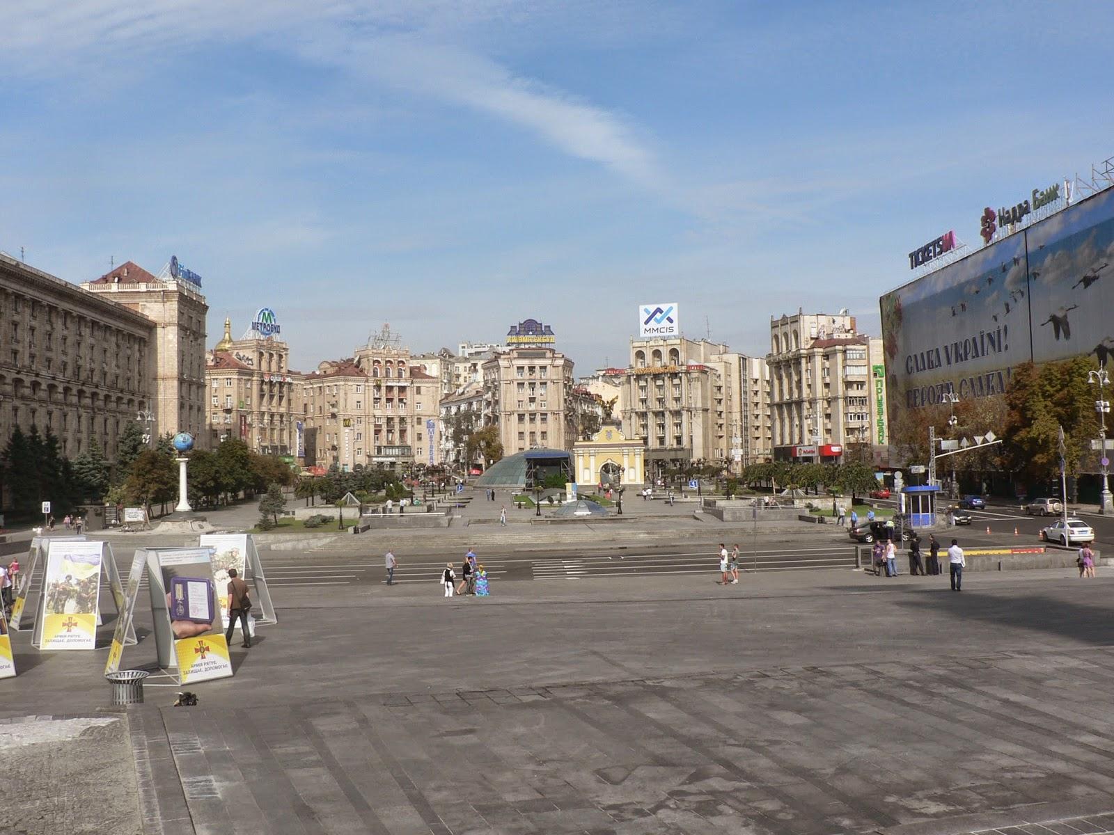 Ekskursii-po-Maidanu