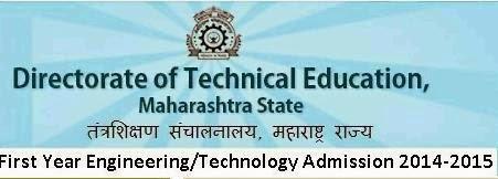 DTE Final Merit list 2014 Engineering