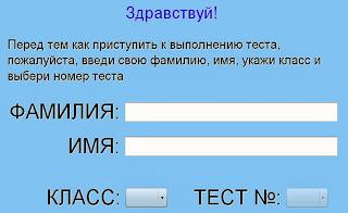 http://www.umk-garmoniya.ru/e_resources/matemat_all/index.html