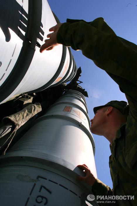 Rakiety S-300PS