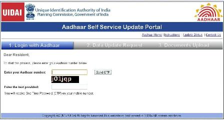 Aadhaar Edit log in Page