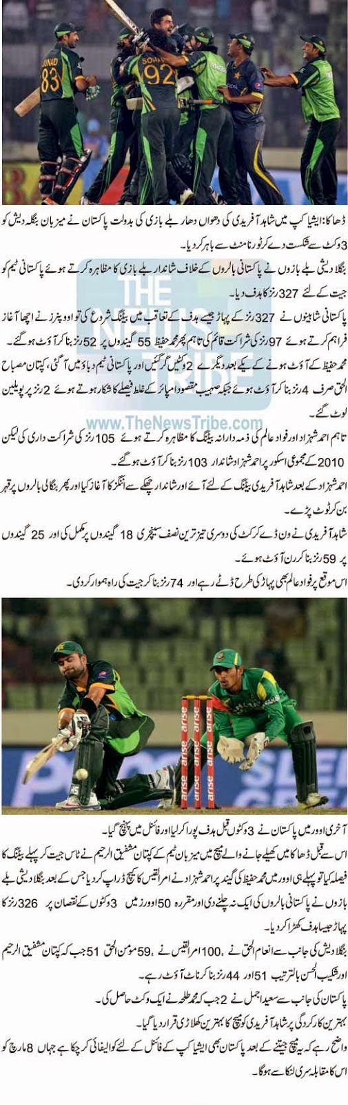 Asia, Asia Cup, ASia Cup News, sports news, Cricket News, Latest, Latest News, Cricket, Pakistan Team, Shaheen, Bangladesh, Pakistan, Pakistan Vs Bangladesh,