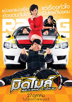 Download Racing Love (2011) DVDRip 400MB Ganool