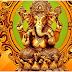 விதவிதமாய் விநாயகர் சிறப்பு வழிபாடுகள்