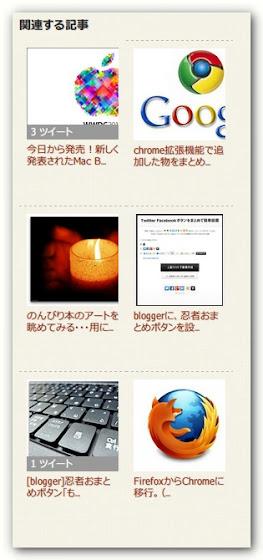 zenback-image11