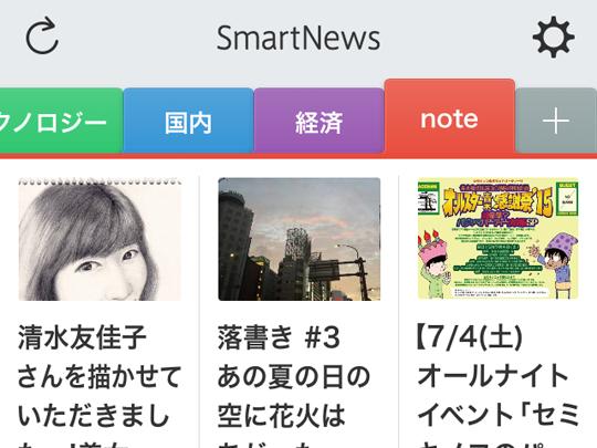 SmartNewsのnoteチャンネル・アイキャッチ