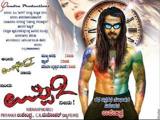 Uppi 2 Starring Upendra and Parul Yadav