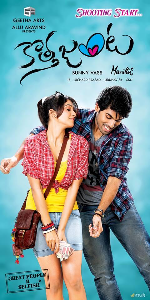 Kotha Janta Telugu, Kotha Janta 2014, Watch Kotha Janta Telugu Movie Online