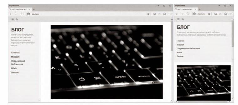"""صور جديدة لمتصفح مايكروسوفت الجديد """" سبارتان """""""