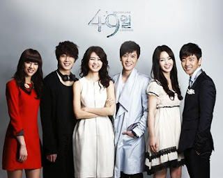 Drama korea 49 Days