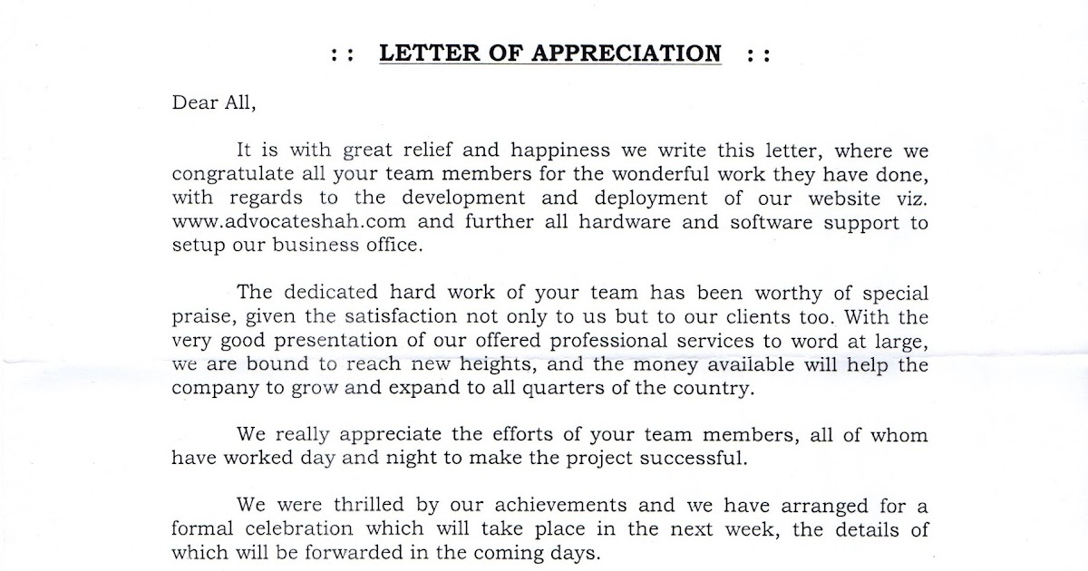 letter of appreciation for good work done