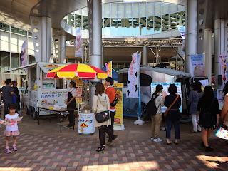 全日本アイスクリームコレクション