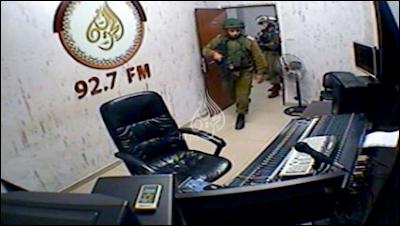 Rádio terrorista é fechada em Hebron