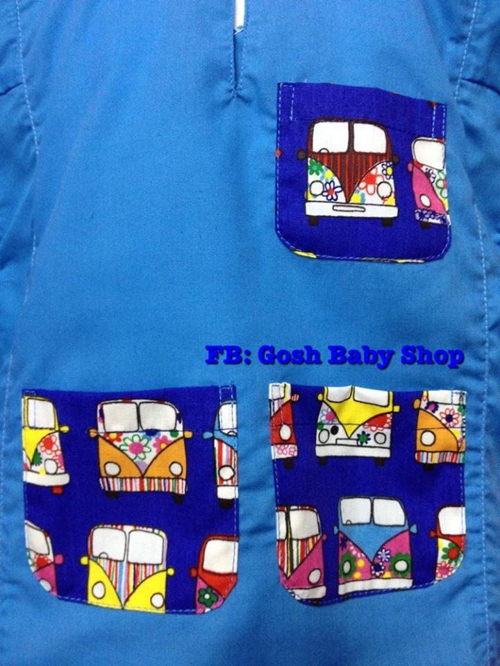 Koleksi Raya 2013 Baju Kurung Kanak Kanak Borong Dan Retail | FASTEST ...