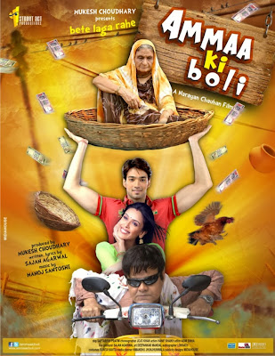 Ammaa Ki Boli (2013) Movie Poster