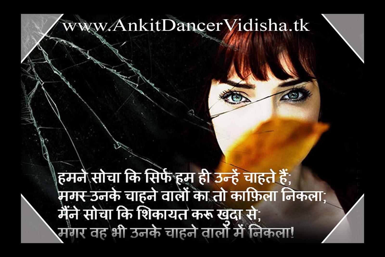 star in hindi