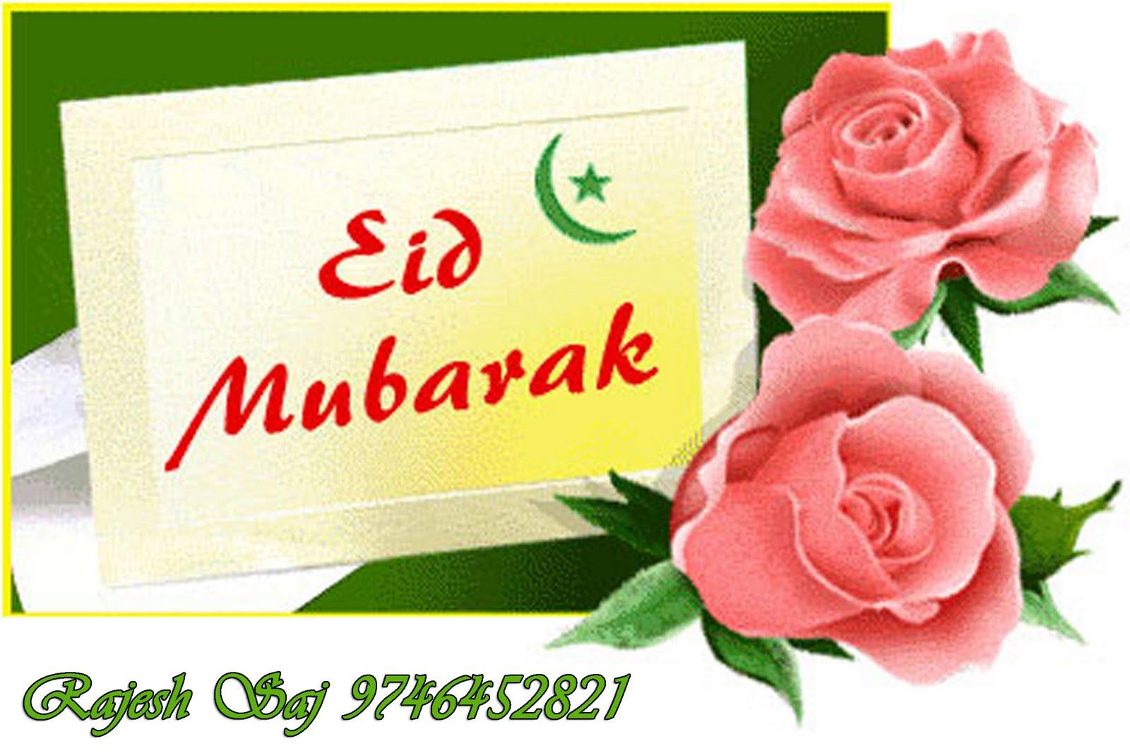 Mortelas Bakrid Festival Ecards Festival Ecards Eid Mubarak Cards
