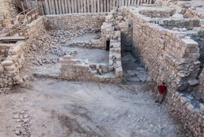 Hasmonean building uncovered in Jerusalem