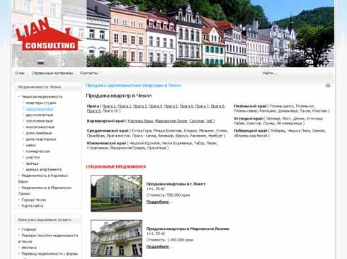 О покупке недвижимости: купить дом в крыму или квартиру в чехии